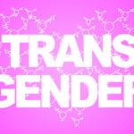 Purple transgender sign